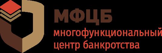 Многофункциональный Центр Банкротства