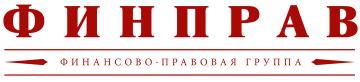 Финправ