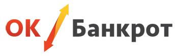 Окей Банкрот - Екатеринбург