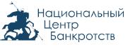 Национальный Центр Банкротства