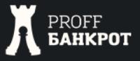 Proff Банкрот